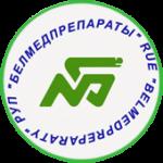 РУП «Белмедпрепараты»